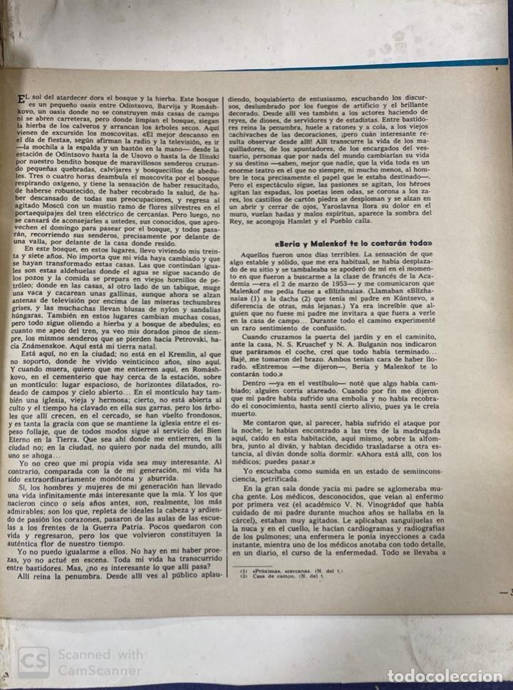 Coleccionismo de Revista Gaceta Ilustrada: LA GACETA ILUSTRADA. LA REVOLUCION RUSA + SVETLANA STALIN 20 CARTAS A UN AMIGO I, II Y III. 1967.VER - Foto 14 - 189249561