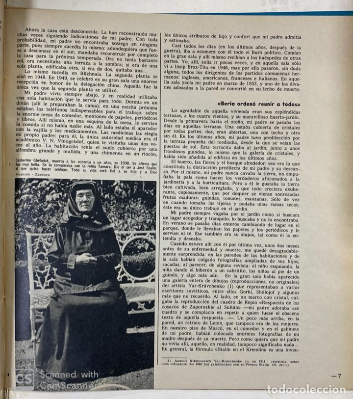 Coleccionismo de Revista Gaceta Ilustrada: LA GACETA ILUSTRADA. LA REVOLUCION RUSA + SVETLANA STALIN 20 CARTAS A UN AMIGO I, II Y III. 1967.VER - Foto 15 - 189249561