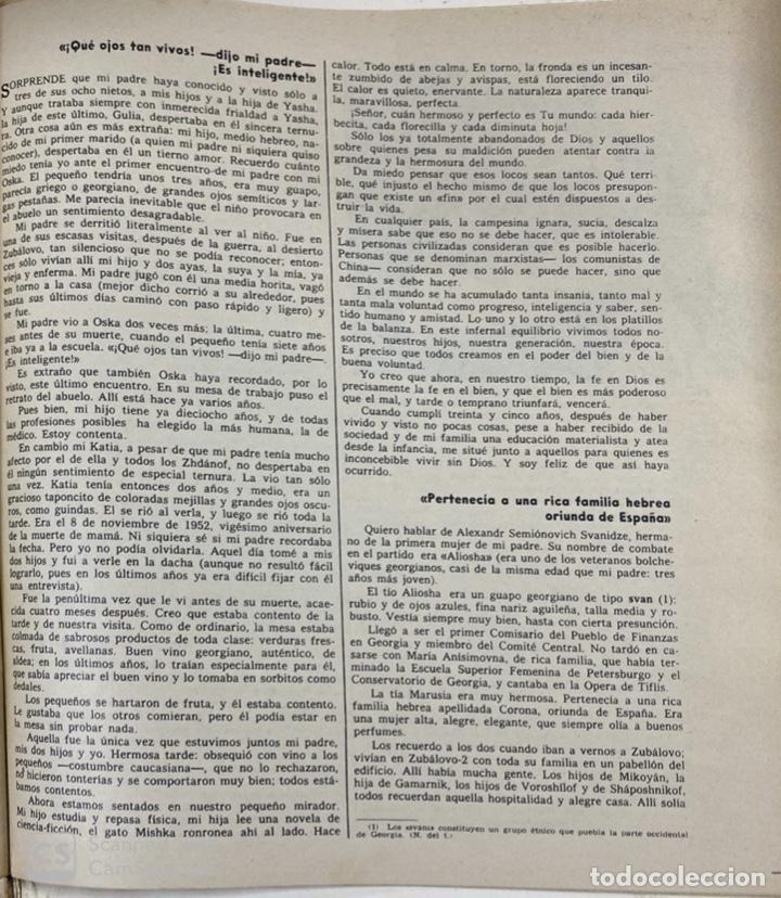 Coleccionismo de Revista Gaceta Ilustrada: LA GACETA ILUSTRADA. LA REVOLUCION RUSA + SVETLANA STALIN 20 CARTAS A UN AMIGO I, II Y III. 1967.VER - Foto 18 - 189249561