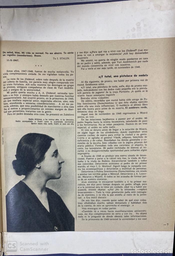 Coleccionismo de Revista Gaceta Ilustrada: LA GACETA ILUSTRADA. LA REVOLUCION RUSA + SVETLANA STALIN 20 CARTAS A UN AMIGO I, II Y III. 1967.VER - Foto 20 - 189249561