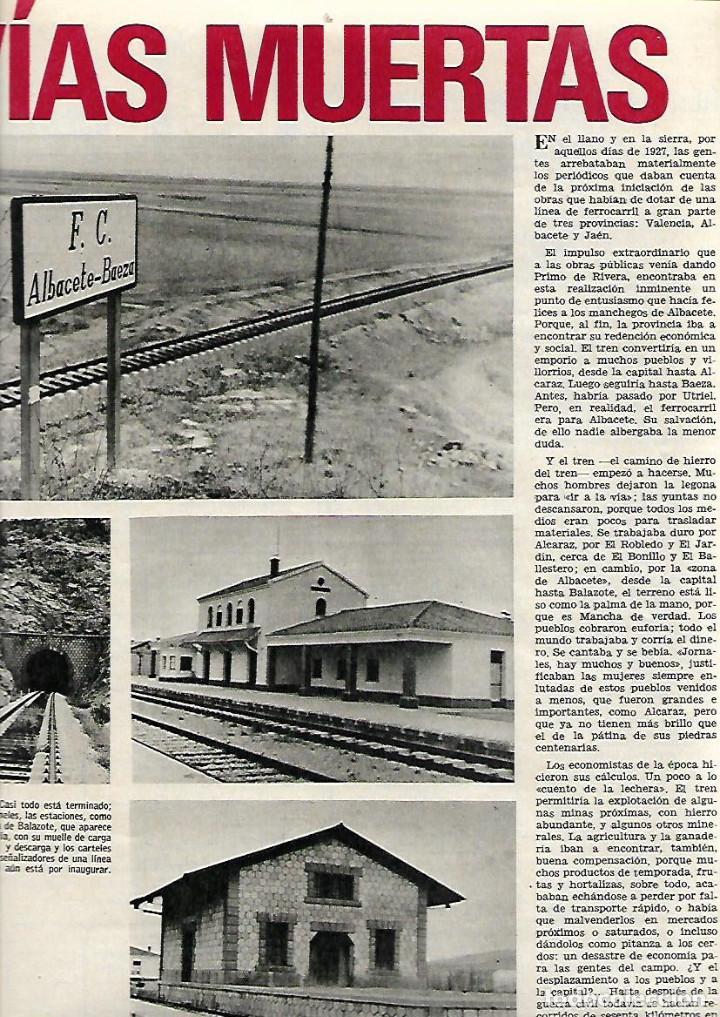 Coleccionismo de Revista Gaceta Ilustrada: 1971 TREN BAEZA UTIEL NIÑO BUDISTA ZEN JACKIE STEWART FORMULA 1 PINTURA ANTONIO MARIA BLANCO BALI - Foto 2 - 189364567