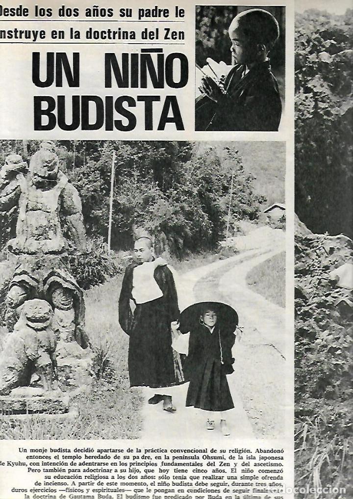 Coleccionismo de Revista Gaceta Ilustrada: 1971 TREN BAEZA UTIEL NIÑO BUDISTA ZEN JACKIE STEWART FORMULA 1 PINTURA ANTONIO MARIA BLANCO BALI - Foto 3 - 189364567