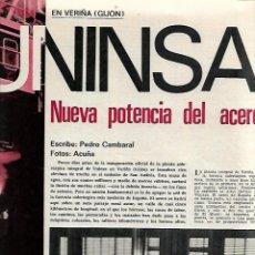Coleccionismo de Revista Gaceta Ilustrada: AÑO 1971 UNINSA ACERO VERIÑA GIJON ULSTER IRA KARATE FEMENINO TRAGEDIA HELEANNA NAUFRAGIO BARCELO . Lote 189374591