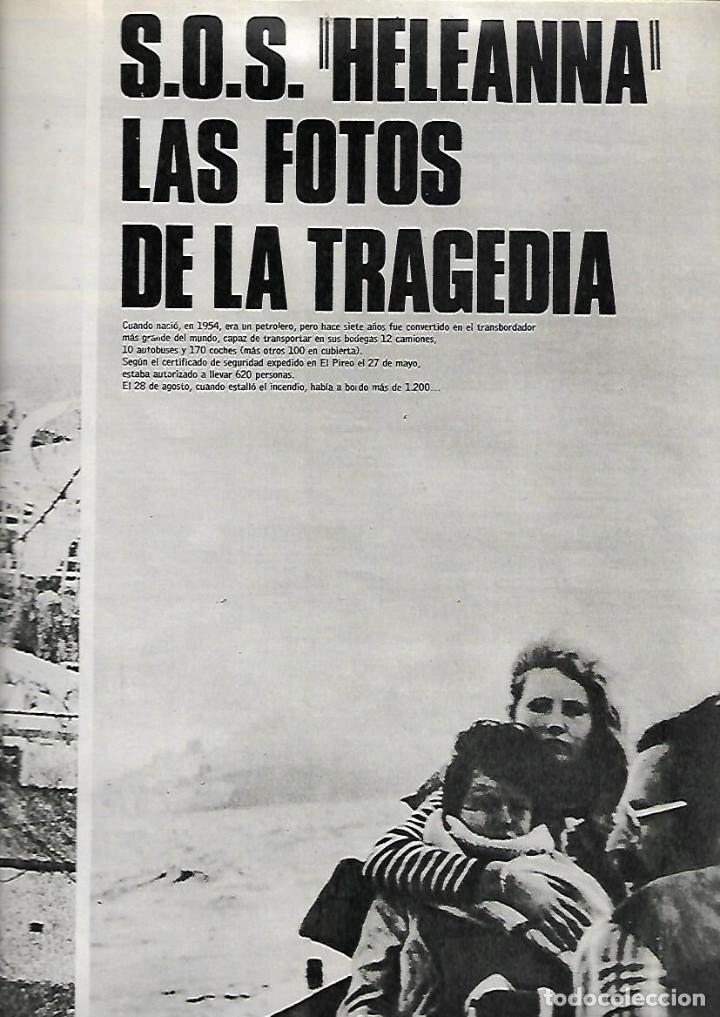 Coleccionismo de Revista Gaceta Ilustrada: AÑO 1971 UNINSA ACERO VERIÑA GIJON ULSTER IRA KARATE FEMENINO TRAGEDIA HELEANNA NAUFRAGIO BARCELO - Foto 3 - 189374591