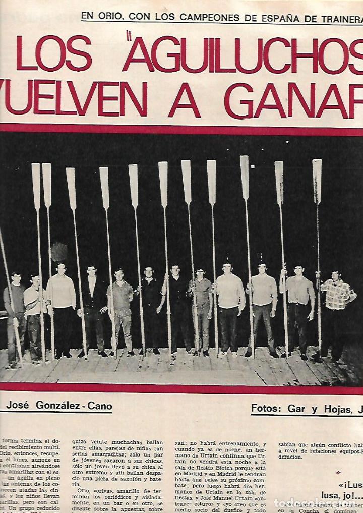 AÑO 1971 INUNDACIONES EN CATALUÑA SANTACADA MARTORELL CORNELLA ORIO AGUILUCHOS TRAINERAS STEINER (Coleccionismo - Revistas y Periódicos Modernos (a partir de 1.940) - Revista Gaceta Ilustrada)