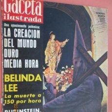 Coleccionismo de Revista Gaceta Ilustrada: GACETA ILUSTRADA REVISTA Nº 233- 25-03-1961- RUBINSTEIN - BENEDETTI , BELINDA LEE. Lote 193639548
