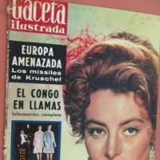Coleccionismo de Revista Gaceta Ilustrada: GACETA ILUSTRADA REVISTA Nº 231-11-03-1961-PORTADA CAPUCINE - MODA 1961 - EL CONGO EN LLAMA . Lote 193640101
