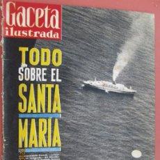 Coleccionismo de Revista Gaceta Ilustrada: GACETA ILUSTRADA REVISTA Nº 227- 11-02-1961 - TODO SOBRE EL SANTA MARIA . Lote 193641496