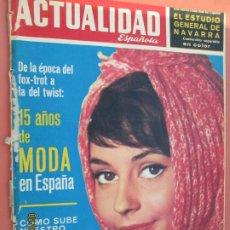 Coleccionismo de Revista Gaceta Ilustrada: LA ACTUALIDAD ESPAÑOLA REVISTA Nº 590 - 25-04-1963 - 15 AÑOS DE MODA EN ESPAÑA . Lote 193651392