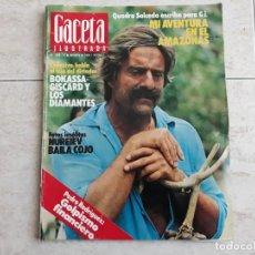Coleccionismo de Revista Gaceta Ilustrada: GACETA ILUSTRADA 1208, AÑO 1979,QUADRA SALCEDO,NUREIEV ETC... Lote 195748045