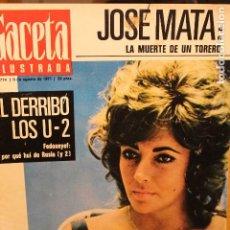 Collectionnisme de Magazine Gaceta Ilustrada: GACETA ILUSTRADA 774 AÑO 1971 / LIZ TAYLOS JOSE MATA FEDOSEYEF GITANO JIMENEZ BURTON SUKARNO HART . Lote 197357352