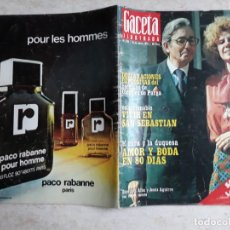 Coleccionismo de Revista Gaceta Ilustrada: GACETA ILUSTRADA 1.119 AÑO 1978.BODA DE LA DUQUESA .ETC... Lote 198734687