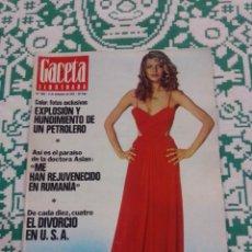 Coleccionismo de Revista Gaceta Ilustrada: REVISTA GACETA ILUSTRADA NÚM. 896 / 9 DICIEMBRE 1973. DIVORCIO- GURÚ- BLUME - VERUSCHKA - MARTÍNEZ B. Lote 198808860