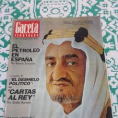 Coleccionismo de Revista Gaceta Ilustrada: GACETA ILUSTRADA NÚM. 898 / 23 DICIEMBRE1973. PETRÓLEO EN ESPAÑA- REY-. Lote 198809867