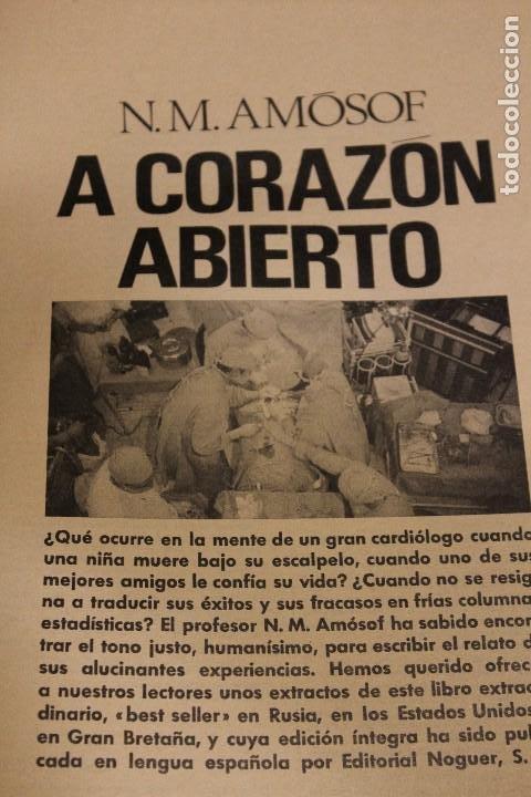 Coleccionismo de Revista Gaceta Ilustrada: GACETA ILUSTRADA 600 AÑO 1968 GAGARIN EWA AULIN CORAZON MUJER BEDUINOS BOSE DUNAWAY - Foto 9 - 201896041