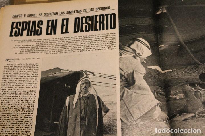 Coleccionismo de Revista Gaceta Ilustrada: GACETA ILUSTRADA 600 AÑO 1968 GAGARIN EWA AULIN CORAZON MUJER BEDUINOS BOSE DUNAWAY - Foto 4 - 201896041