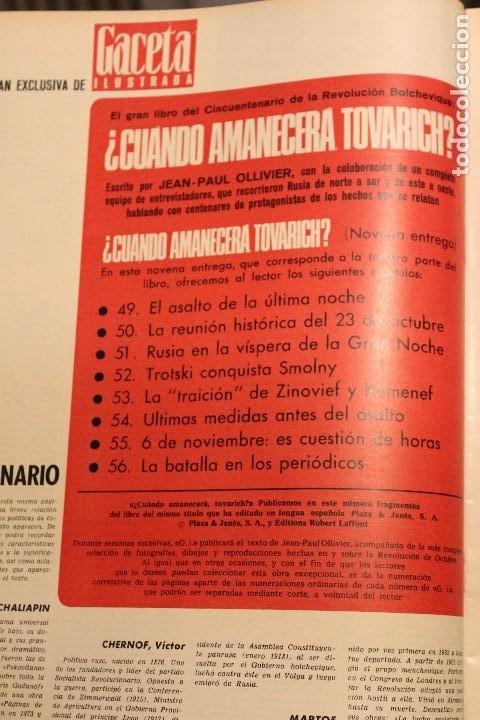 Coleccionismo de Revista Gaceta Ilustrada: GACETA ILUSTRADA 573 AÑO 1967 STALIN CHINA MAURICE CHEVALIER AUGER AMERICANOS RUSIA - Foto 3 - 202104648