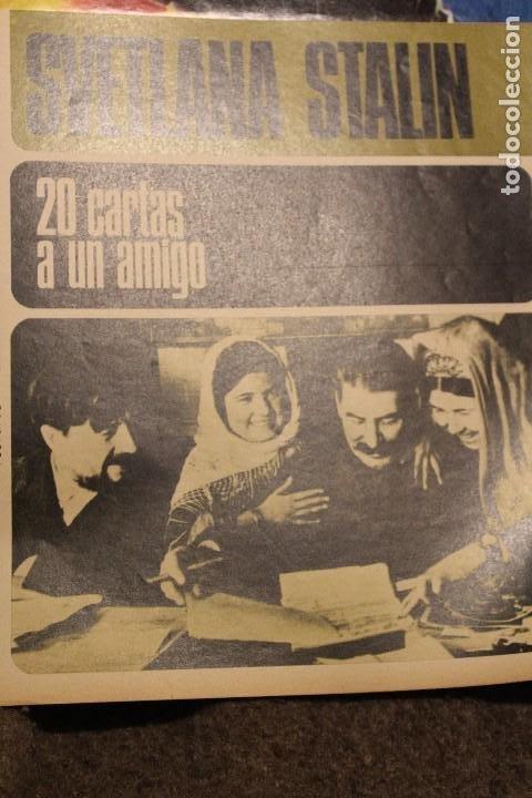 Coleccionismo de Revista Gaceta Ilustrada: GACETA ILUSTRADA 573 AÑO 1967 STALIN CHINA MAURICE CHEVALIER AUGER AMERICANOS RUSIA - Foto 5 - 202104648