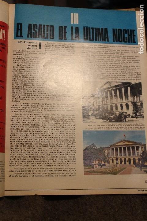 Coleccionismo de Revista Gaceta Ilustrada: GACETA ILUSTRADA 573 AÑO 1967 STALIN CHINA MAURICE CHEVALIER AUGER AMERICANOS RUSIA - Foto 4 - 202104648
