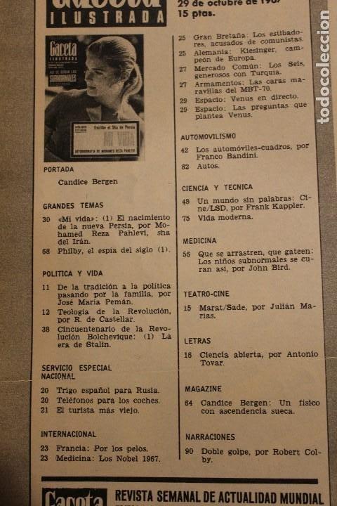 Coleccionismo de Revista Gaceta Ilustrada: GACETA ILUSTRADA 577 AÑO 1967 REZA PAHLEVI PHILBY BERGEN CINE AUTOMOVILES STALIN SUBNORMALES - Foto 2 - 202107628