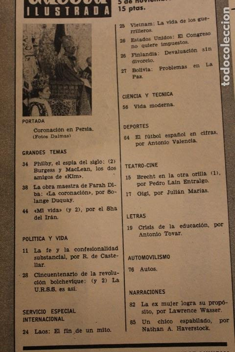 Coleccionismo de Revista Gaceta Ilustrada: GACETA ILUSTRADA 578 año 1967 FARAH DIBA URSS PHILBY ESPIA FUTBOL ESPAÑOL SHA IRAN - Foto 2 - 202108242