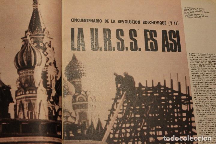 Coleccionismo de Revista Gaceta Ilustrada: GACETA ILUSTRADA 578 año 1967 FARAH DIBA URSS PHILBY ESPIA FUTBOL ESPAÑOL SHA IRAN - Foto 7 - 202108242