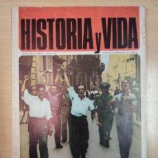 Coleccionismo de Revista Gaceta Ilustrada: HISTORIA Y VIDA, GACETA ILUSTRADA, 1967. Lote 203998972