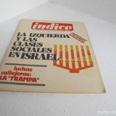 Coleccionismo de Revista Gaceta Ilustrada: INDICE 335-336 AGOSTO 1973 CONGRESO SOCIALISTA FRANCES.REVUELTAS EN PARIS. SOCIALISMO EN TANZANIA. Lote 204775831