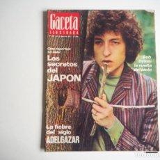 Coleccionismo de Revista Gaceta Ilustrada: GACETA ILUSTRADA 903 (1974) BOB DYLAN / DESTINO 1875 DAVID BOWIE (1973). Lote 207017355