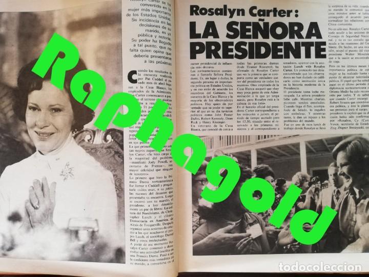 Coleccionismo de Revista Gaceta Ilustrada: Revista Gaceta Ilustrada nº 1196 Lola Forner Miss España Delibes Alexander Godunov Rosalyn Carter - Foto 5 - 213535538