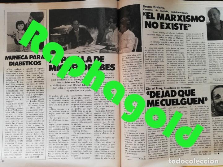 Coleccionismo de Revista Gaceta Ilustrada: Revista Gaceta Ilustrada nº 1196 Lola Forner Miss España Delibes Alexander Godunov Rosalyn Carter - Foto 6 - 213535538