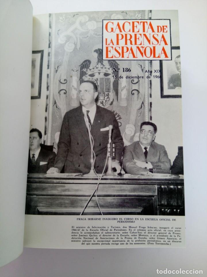 GACETA DE LA PRENSA ESPAÑOLA NÚMEROS DEL 186 AL 198 ENCUADERNACIÓN DE LUJO LOMO DE PIEL (Coleccionismo - Revistas y Periódicos Modernos (a partir de 1.940) - Revista Gaceta Ilustrada)