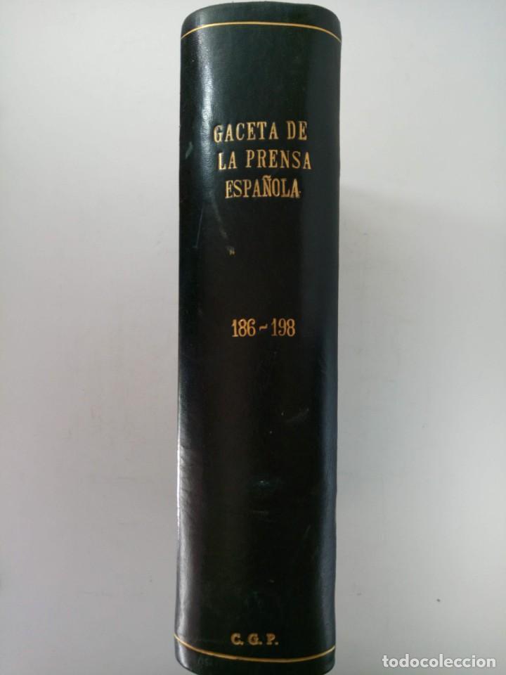 Coleccionismo de Revista Gaceta Ilustrada: GACETA DE LA PRENSA ESPAÑOLA NÚMEROS DEL 186 AL 198 ENCUADERNACIÓN DE LUJO LOMO DE PIEL - Foto 4 - 216691656