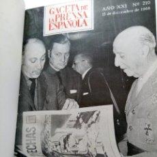 Coleccionismo de Revista Gaceta Ilustrada: GACETA DE LA PRENSA ESPAÑOLA NÚMEROS DEL 210 AL 215 ENCUADERNACIÓN DE LUJO LOMO DE PIEL. Lote 216692040