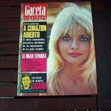 Coleccionismo de Revista Gaceta Ilustrada: GACETA ILUSTRADA / EWA AULIN, LUCIA BOSE, FAYE DUNAWAY, GAGARIN. Lote 218030187
