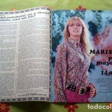 Coleccionismo de Revista Gaceta Ilustrada: GACETA ILUSTRADA / MARISOL, PEPA FLORES, ALPINISMO, LAS FOTOS DEL AÑO. Lote 218269186