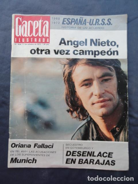 Coleccionismo de Revista Gaceta Ilustrada: 2 REVISTAS GACETA ILUSTRADA. AÑO 1970 y 1972. - Foto 2 - 218835498