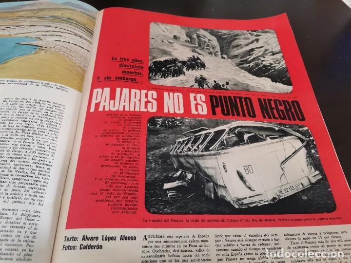 Coleccionismo de Revista Gaceta Ilustrada: REVISTA GACETA ILUSTRADA 658 AÑO 1969 SUBNORMALES DE ESPAÑA, OMAR SHARIF EL ÚLTIMO CHE, BIAFRA - Foto 5 - 218990782