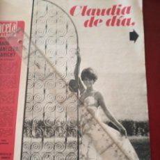 Coleccionismo de Revista Gaceta Ilustrada: REPORTAJE REVISTA GACETA ILUSTRADA - CLAUDIA CARDINALE -. Lote 219671407