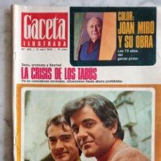 Coleccionismo de Revista Gaceta Ilustrada: REPORTAJE GACETA ILUSTRADA Nº 602 - 1968 - 5 PAGINAS DUO DINAMICO. Lote 222044245