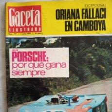 Coleccionismo de Revista Gaceta Ilustrada: REVISTA GACETA ILUSTRADA - Nº 717 -1970 - PORCHE - SUBASTA EN LA METRO-MAS ESTRELLAS QUE EN EL CIELO. Lote 222048891
