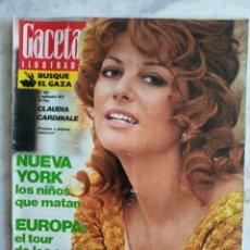 Coleccionismo de Revista Gaceta Ilustrada: REVISTA GACETA ILUSTRADA - Nº 883 -1973 - CLAUDIA CARDINALE - EL GRAN GUNTHER -. Lote 222049915