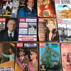 Coleccionismo de Revista Gaceta Ilustrada: LOTE DE 11 REVISTASGACETA ILUSTRADA 1975 Y REGALO. Lote 223816635