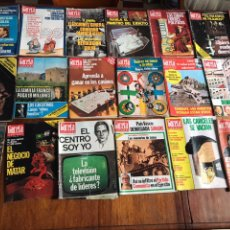 Coleccionismo de Revista Gaceta Ilustrada: LOTE DE 43 REVISTAS GACETA ILUSTRADA 1977. Lote 223818097
