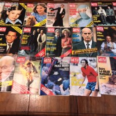 Coleccionismo de Revista Gaceta Ilustrada: LOTE DE 45 REVISTAS GACETA ILUSTRADA 1978. Lote 223826937