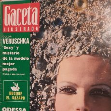 Collectionnisme de Magazine Gaceta Ilustrada: GACETA ILUSTRADA 855/1973 VERUSCHKA MODELO ODESSA NAZI VOLCAN ISLANDIA CIVILIZACION LEDGARD. Lote 223936805