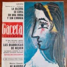 Coleccionismo de Revista Gaceta Ilustrada: LOTE DE 5 REVISTAS ANTIGUAS ESPAÑOLAS - LOT OF 5 OLD SPANISH MAGAZINES. Lote 23309845