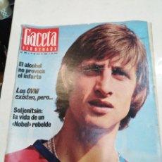 Coleccionismo de Revista Gaceta Ilustrada: GACETA ILUSTRADA-EL BARSA CAMPEÓN - 16 PÁGINAS A TODO COLOR-N°915-21 ABRIL 1974. Lote 226267385