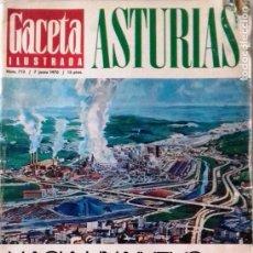 Coleccionismo de Revista Gaceta Ilustrada: LA GACETA ILUSTRADA 7 JUNIO 1970. Lote 226286010