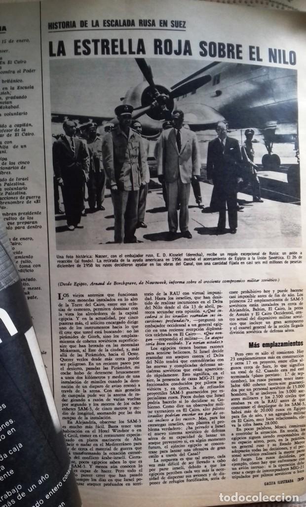 Coleccionismo de Revista Gaceta Ilustrada: LA GACETA ILUSTRADA 7 junio 1970 - Foto 6 - 226286010